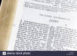 the first page of the book of the gospel according to john in the