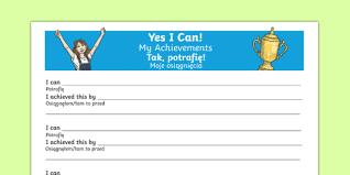 yes i can my achievements ks2 activity sheet polish translation