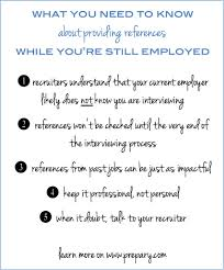 What To Put For References On Resume Providing References While Still Employed The Prepary The Prepary