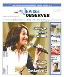 Lamb And Flag Southmoor The Dayton Jewish Observer April 2016 By The Dayton Jewish