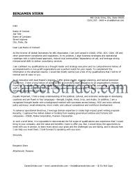 Doc 575709 Business Contract Template Cover Letter Customer Support Engineer Letter Of Support Sample