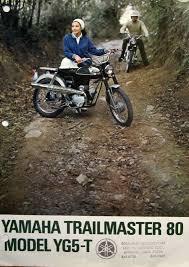 vintage 1969 yamaha brochure enduro 250 175 trailmaster 100 80