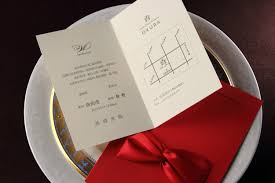 Red Wedding Invitations Red Wedding Invitations Cards Classic Chinese Bow Knot Beautiful