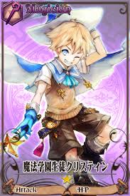 shota games bi shonen shota elimination game winner chain chronicle forum