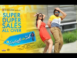 subramanyam for sale wallpapers subramanyam for sale movie