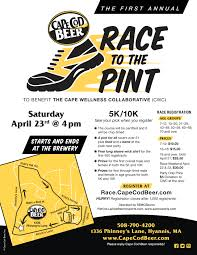 cape cod beer race to the pint april 23rd cape cod beer cape