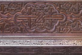ornamentsmoorishwood0017 free background texture morocco
