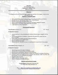 Ats Help Desk Service Desk Technician Cover Letter