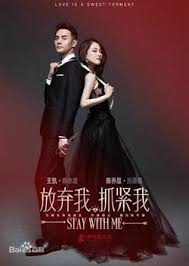 beat the devil s tattoo korean movie stay with me tv series wikipedia