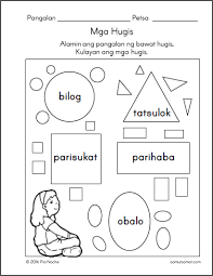 filipino worksheets samut samot page 3