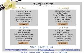 wedding planner packages best wedding photographer in bangladesh bd event management