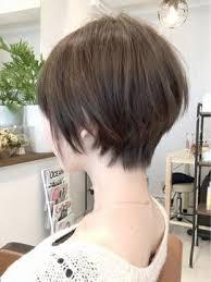 Japanische Hochsteckfrisurenen by 75 Besten Frisuren Bilder Auf Kurzes Haar Haare