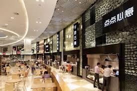 food court design pinterest the mixc chengdu food court ilya corporation shopping mall