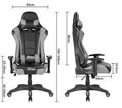 test fauteuil de bureau siège gaming iwmh notre avis test