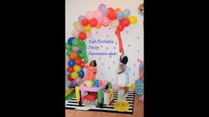 birthday decoration at home diy quick and simple kids party decoration at home youtube