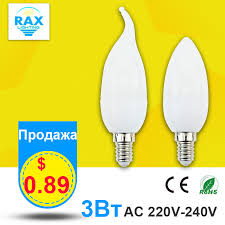 online get cheap led lights 240v aliexpress com alibaba group