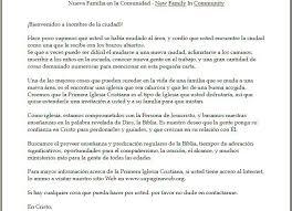 english spanish combo software