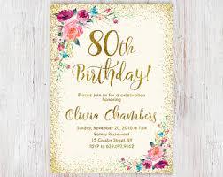 80th birthday invitations 80th birthday invite etsy