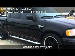 2001 ford f150 harley davidson for sale 2001 ford f150 harley davidson edition for sale in omaha