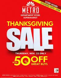 metro department store supermarket thanksgiving sale november
