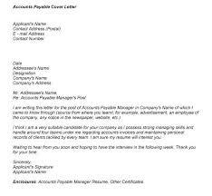 best sample cover letter for accounts payable clerk 22 on cover