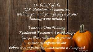 u s committee for ukrainian holodomor genocide awareness home