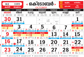printable calendar 2016 for teachers february 2018 calendar malayalam etame mibawa co