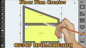 Android Floor Plan