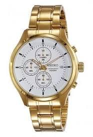 Jam Tangan Alba Jogja pria jam tangan analog jam tangan pria seiko sks544p1
