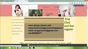 how to start online business earn money from internet at home