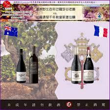 les cuisines de l elys馥 mcha mcha shared cima collina winery s