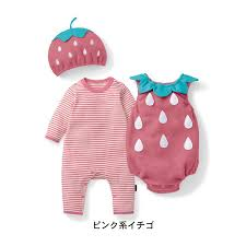 baby strawberry costumes for halloween aliexpress com buy halloween baby costume pumpkin strawberry bee
