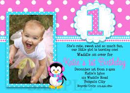 Free Printable Birthday Invitation Cards With Photo 1st Birthday Free Printable Invitations Iidaemilia Com