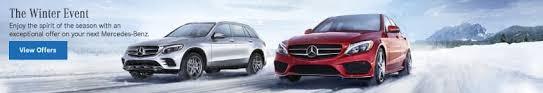 mercedes tysons mercedes of tysons corner in vienna va luxury auto dealer