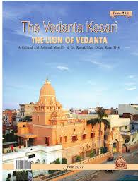 the vedanta kesari june 2011 by sri ramakrishna math chennai issuu