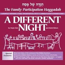 30 minute seder the haggadah that blends brevity with tradition haggadahs archives shalom houseshalom house