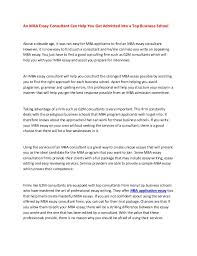 sample mba recommendation letter mba recommendation letter