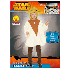 star wars kids halloween costumes cinemacollection rakuten global market star wars kids halloween