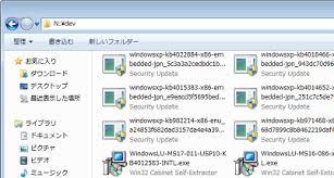 Win32 Cabinet Self Extractor 黒翼猫のコンピュータ日記 2nd Edition Windows Vista 7 Windows