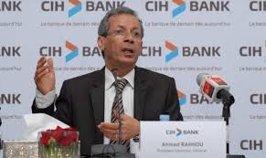 siege banque populaire casablanca adresse bank première banque participative marocaine a démarré activité