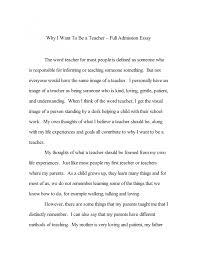 sample college narrative essay cover letter example of personal essay for college application cover letter college personal narrative essay examples example college application for format xexample of personal essay