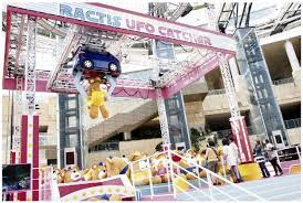 largest toyota largest claw crane game toyota ractis sets world record hd video