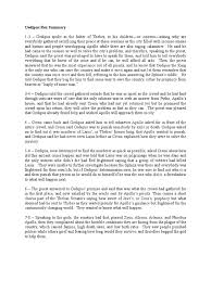 Flags Of Our Fathers Book Summary Oedipus Rex Summary By Pages Oedipus Ancient Greek Religion