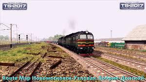 5 Train Map Route Map новомосковск узловая бобрик донской V2 5 For Ts 2017