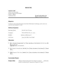 Resume Title Examples by Resume Sample For Fresher Job Templates