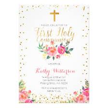 religious invitations religious invitations announcements zazzle