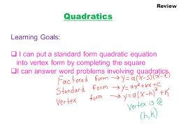 quadratics learning goals ppt download