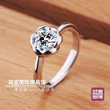 wedding ring model nscd international diamond ring wedding ring models