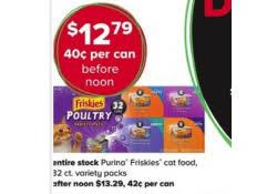 petsmart black friday 2017 ad deals sales bestblackfriday