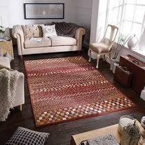 Zara Rugs Zara Rugs Collection The Big Rug Store Buy Rugs Online For Fast